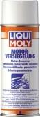 Liqui Moly Motorraum Versiegelung Средство консервационное для поверхности двигателя