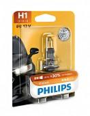 Philips Vision H1 12V 55W Автолампа галоген, 1шт