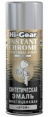 Hi-Gear Эмаль универсальная синтетическая, хром
