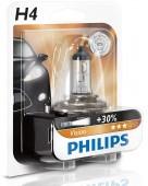 Philips Vision H4 12V 60/55W Автолампа галоген, 1шт