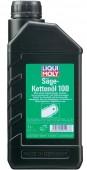 Liqui Moly Suge-Ketten Oil 100 Минеральное масло для цепей бензопил (1277)
