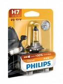 Philips Vision H7 12V 55W Автолампа галогенная, 1шт