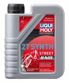 Liqui Moly Motorbike 2T Synth Street Race Синтетическое масло для 2Т двигателей
