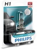 Philips X-TreamVision H1 12V 55W Автолампа галоген, 1шт