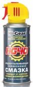 Hi-Gear Waterproof Silicone Lubricant HG40 Смазка силиконовая водоотталкивающая (HG5502)