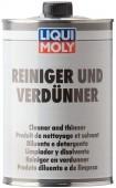 Liqui Moly Reiniger und Verdunner Очиститель-разбавитель