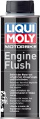 Liqui Moly Motorbike Engine Flush �������� ���������� ����������