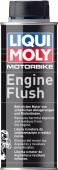 Liqui Moly Motorbike Engine Flush Промывка двигателей мотоциклов