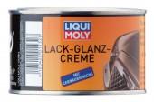 Liqui Moly Lack-Glanz-Creme Полироль для кузова с натуральным воском карнаубы