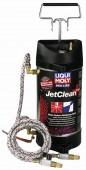 Liqui Moly JetClean-Gerat Plus Оборудование для очистки систем впрыска автомобилей