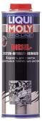 Liqui Moly Diesel-System-Intensiv-Reiniger Профессиональный очиститель