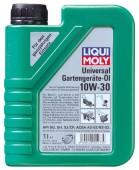 Liqui Moly Universal 4-T Oil 10W-30 Минеральное масло для 4Т двигателей садовой техники (1273)