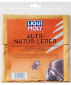 Liqui Moly Auto Natur Leder Салфетка из кожи