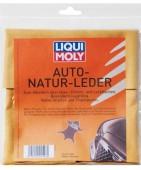 Liqui Moly Auto Natur Leder Салфетка из кожи