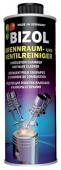 Bizol Brennraum und Ventilreiniger Очиститель клапанов бензиновых двигателей