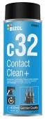 Bizol Contact Clean+ c32 Очиститель контактов