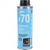 Bizol Radiator Clean+ r70 Промывка системы охлаждения