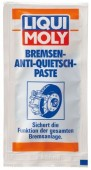 Liqui Moly Bremsen Anti Quietsch Paste Паста для тормозной системы, синяя (3077, 7585)