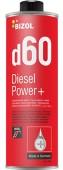 Bizol Diesel Power+ d60 Присадка для дизельных двигателей