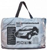 Lavita Тент автомобильный полиэстер седан, XL