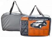 Lavita Тент автомобильный нейлоновый на седан, L