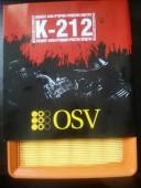 OSV K-212 фильтр воздушный