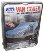 Vitol Aluminium Тент автомобильный полиэстер на джип / минивен, L