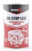 Nowax Oil Stop Leak Герметик масляной системы двигателя