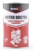Nowax Motor Doctor Присадка для моторного масла