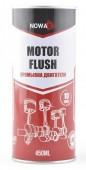 Nowax Motor Flush Промывка двигателя