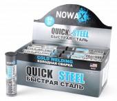 Nowax Quick Steel  Быстрая сталь, холодная сварка