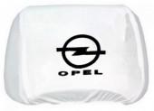 Autoprotect Чехлы на подголовники OPEL, белые
