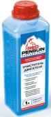 XADO Red Penguin Средство для наружной очистки двигателя, концентрат