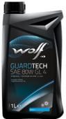 Wolf Guardtech SAE 80W GL 4 ��������������� �����