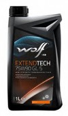 Wolf Extendtech GL-5 75W-90 Трансмиссионное масло