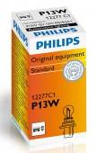 Philips Standart P13W 12V 13W Автолампа галоген, 1шт