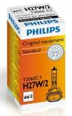 Philips Standart H27W/2 12V 27W Автолампа галоген, 1шт