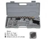 Sigma ROJ-S704051 Набор головок, 51 предмет, 4-32мм, 1/2-1/4