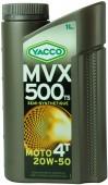 Yacco MVX 500 TS 4T 20W-50 Полусинтетическое для 4-х тактных двигателей