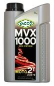 Yacco MVX 1000 2T Синтетическое масло для 2-х тактных мотоциклов