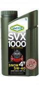 Yacco SVX 1000 SNOW 4T 5W-40 Синтетическое масло для 4Т двигателей современных снегоходов
