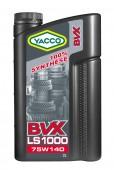 Yacco BVX LS 1000 75W-140 Трансмиссионное масло