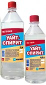 Autoprotect Уайт-спирит Бензин-растворитель