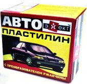 Autoprotect ���������������� �������������