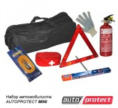 Autoprotect Mini Набор автомобилиста, 5 предметов + перчатки в подарок!