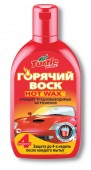 Turtle Wax Hot Wax Горячий Воск Автошампунь с воском, концентрат