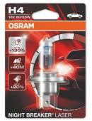 Osram Night Breaker Laser H4 12V 60/55W Автолампа галогенная, 1шт