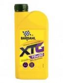 Bardahl XTG 75W-80 Трансмисионное масло