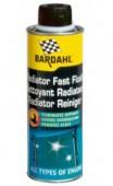 Bardahl Radiator Cleaner Очиститель радиатора