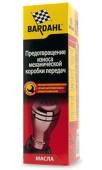 Bardahl Transmission Antiwear Присадка для МКПП
